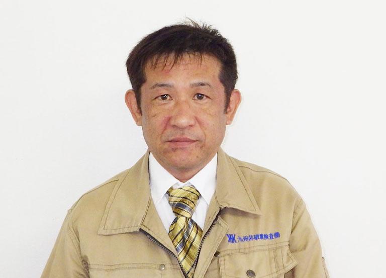 九州非破壊検査株式会社 代表取締役 蒲池 謙仁